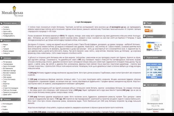 Information portal